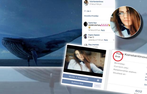 Blue Whale: o jogo russo do suicídio que está se tornando um viral