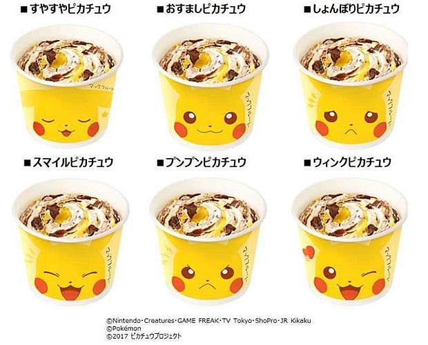 Sorvete de banana com chocolate do Pikachu chega ao McDonald's