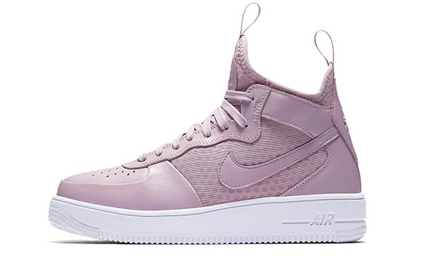 Nike (R$ 499,90*).