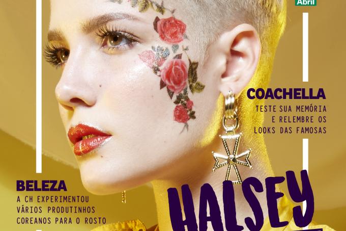 capa-211-halsey