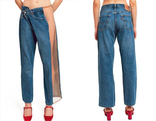 calça-jeans-polemica