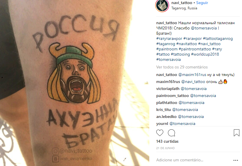 brasileiro-meme-copa-russia