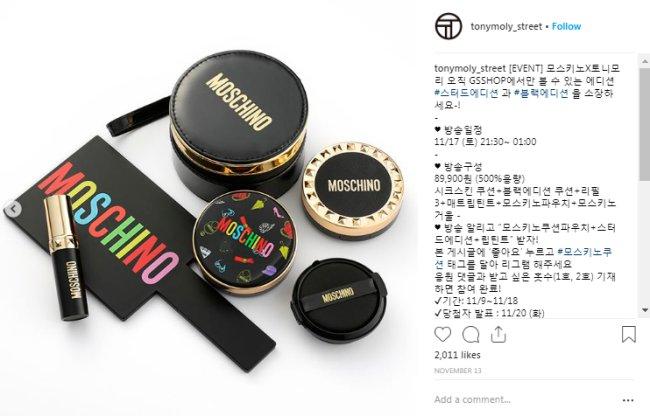 tonymoly-moschino-maquiagem-1