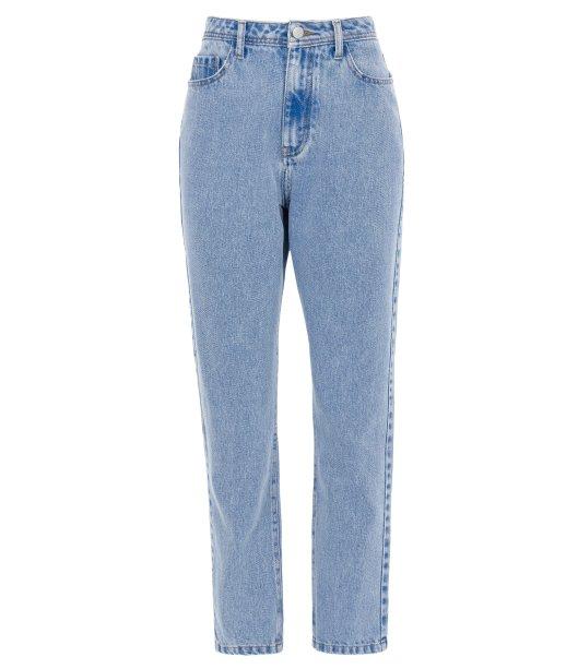 Calça jeans Renner (R$ 99,90*).
