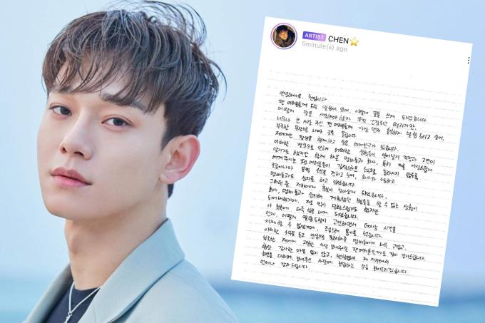 Chen_SM_Entertainment_Divulgação e Reprodução