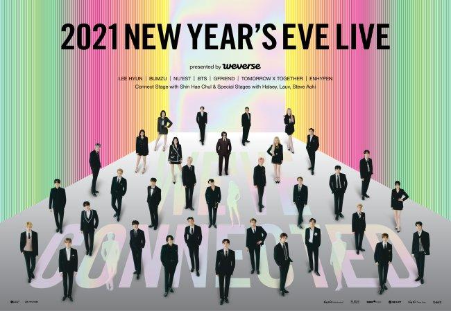 Foto de divulgação do evento de fim de ano da Big Hit