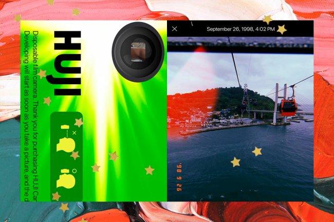 Imagem com duas colagens da interface do aplicativo Huji