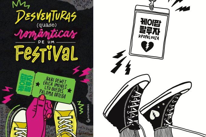 Desventuras-quase-romanticas-de-um-festival-divulgacao
