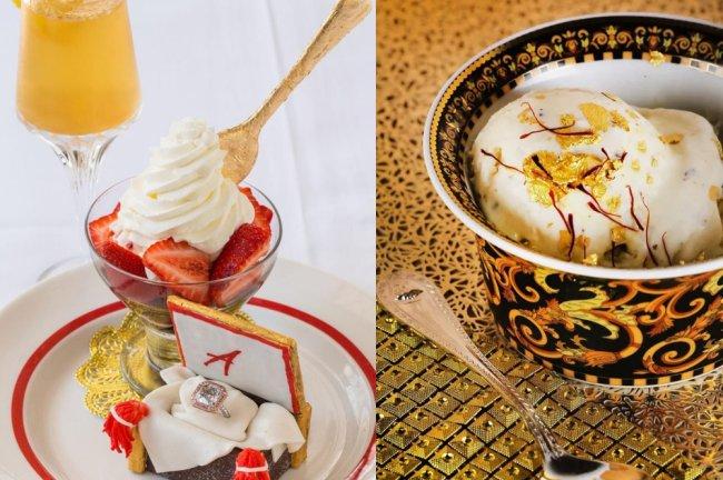 Imagens dos sorvetes mais caros do mundo. Na foto à direita, um feito com morangos e chantilly, e que vem com um anel de diamante junto. À esquerda, o de baunilha, com açafrão, trufas e ouro comestível